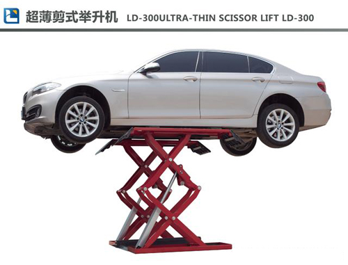 Portable Single Post Car Lift