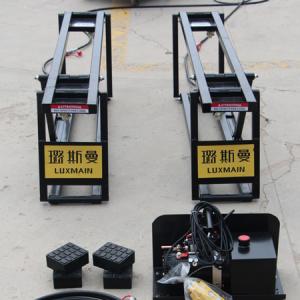 Portable Movable Car Lift