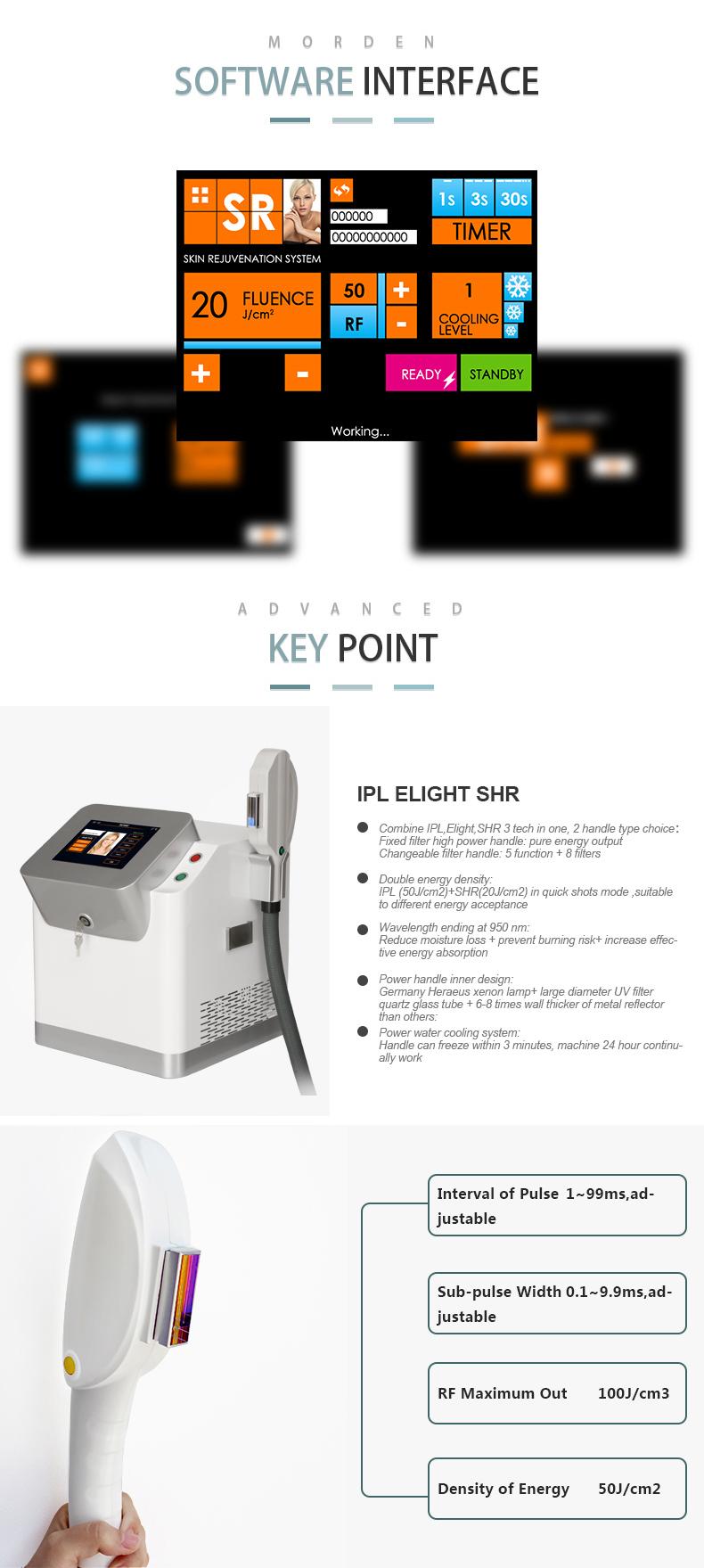 IPL hair removal machine.jpg