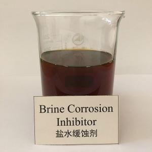 UZ CI-S  Sewage Corrosion Inhibitor