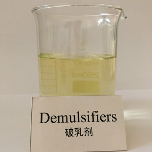 UZ-100  Demulsifier