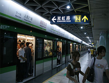 Métro de Shanghai