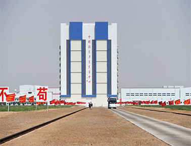 Jiuquan Health Launch Base