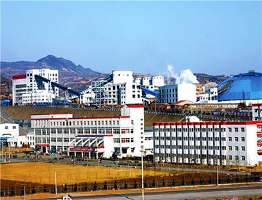 Mine de charbon de Shanxi