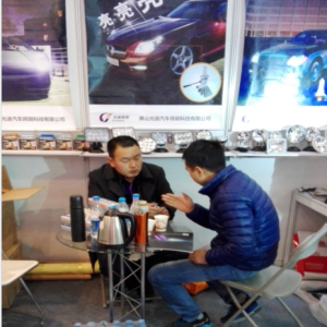 Nov.06-08-2015 Beijing AUTO PARTS Fair (Booth No.:W1177)