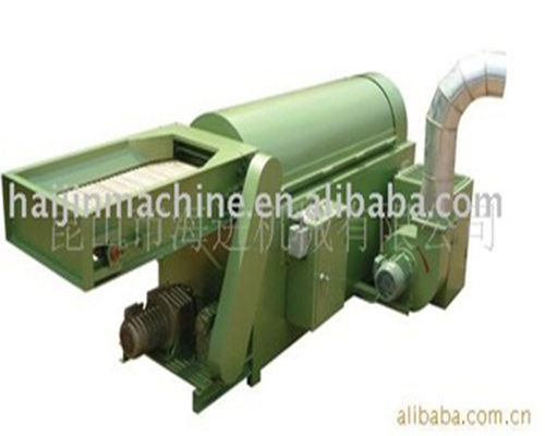 Fiber Ball Machine