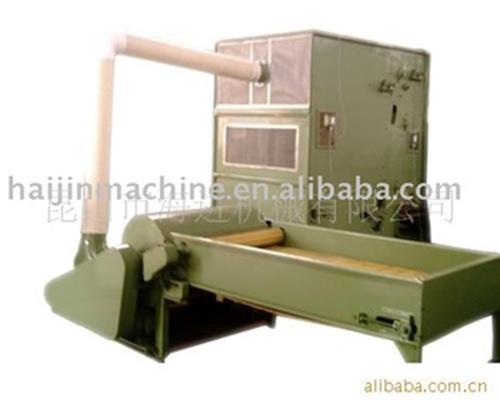 Auto abertura de fibra e máquina de alimentação
