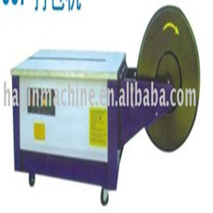HJLX-007 Package machine