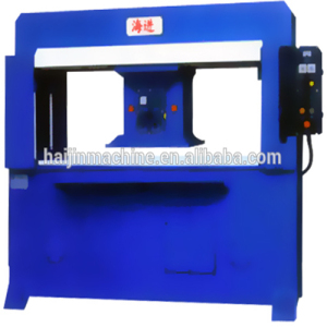 HJCD-1750Hydraulix pressured powwered cutting machine