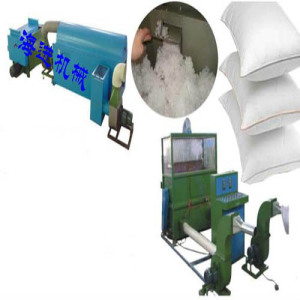 HJZXJ-Semi-Automatic Fiber Balling Pillow core Machine