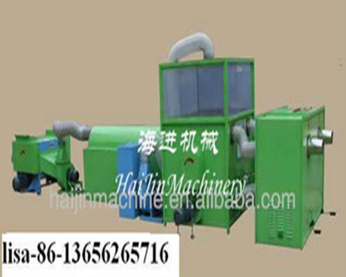 HJZZM-300 Fiber-Ball Machine