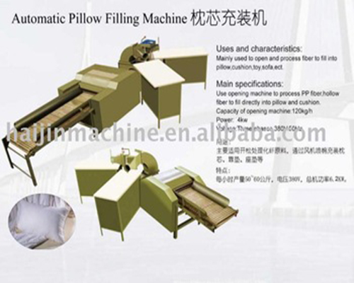 HJZX-500 Pillow Filling Machine