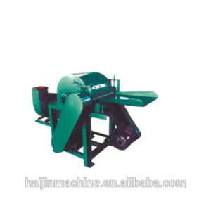 TLK-1Fiber loosening machine