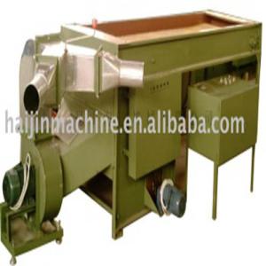 Maszyna do napełniania poduszek HJZXJ-300-1