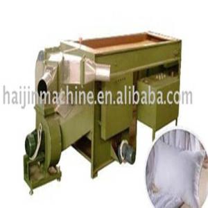 HJZX-500 Maszyna do napełniania poduszek