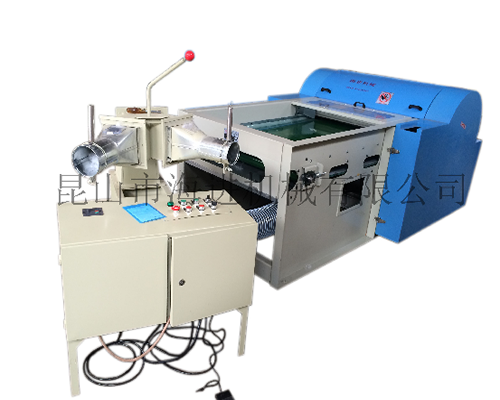 Automated Pillow Filling Machine HJZXJ-900