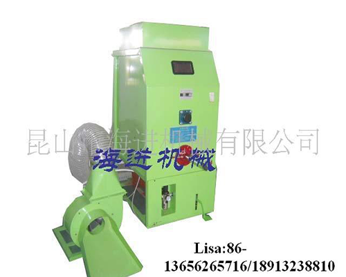 Single Head Fiber Filling Machine HJCM-1250X1