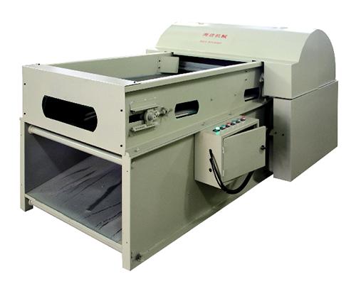 Fiber Opening Machine HJKM-900