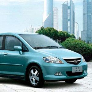 Honda City 2006-2007 Auto Body Parts