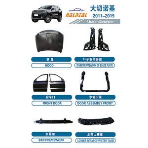 Jeep Grand Cheorkee Auto Body Parts