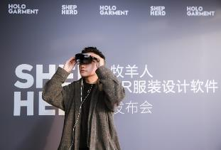 VR时尚设计