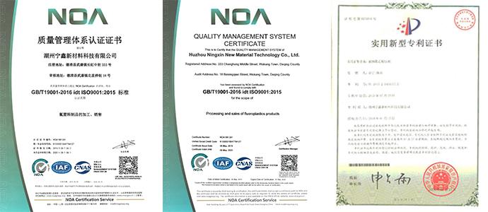 Qualification certificate