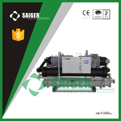 Water Cooled Chiller/Screw Water Chiller