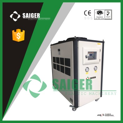Environmental Protection Water Cooled Chiller