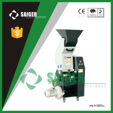 Middle- Speed Granulator