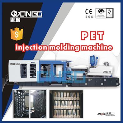 PET bottle perform injection molding machine price