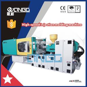 N300 High speed injectioon molding machine