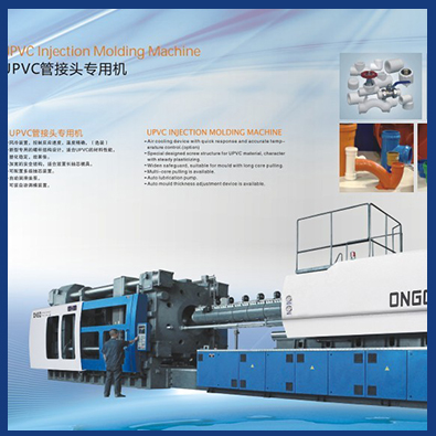 PVC 270Ton Specialty Injection Molding Machine