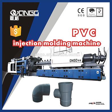 PVC plastic injection machine for pvc pipe fitting pvc carpet pvc product