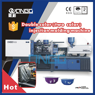 Double color and two color injection molding machine