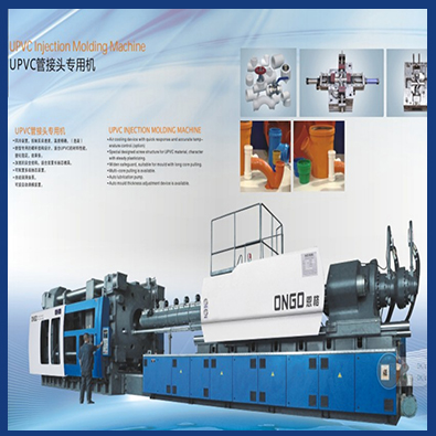 PVC pipe injection molding machine