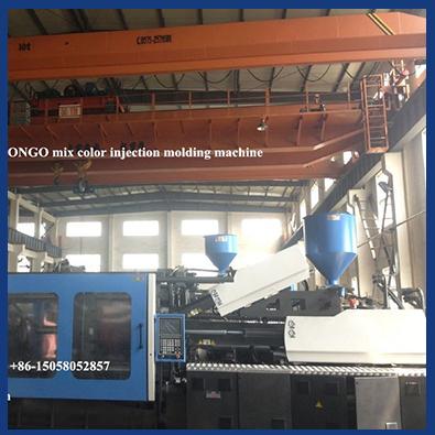 360Ton Mix Color Injection Molding Machine