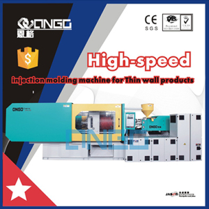 N450 High Speed  Injection Molding Machine