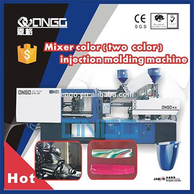 ZSH170---ZSH230TON MIXER COLOR INJECTION MOLDING MACHINE