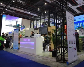 """On the first day of China aplas 2018, """"ONGO"""" booth was photographed"""
