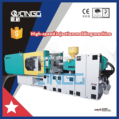 N260 high speed injection molding machine
