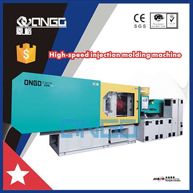 N300 high speed injection molding machine