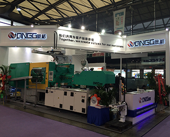 """""""ONGO"""" machinery with a new product at CHINAPLAS 2018 international rubber and plastic exhibition"""
