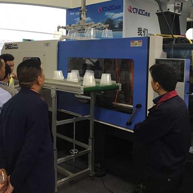 ONGO 2018 Chinaplas N450 High Speed IMM