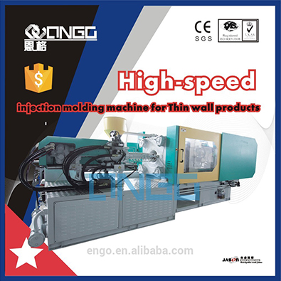 High speed injection molding machine video 2