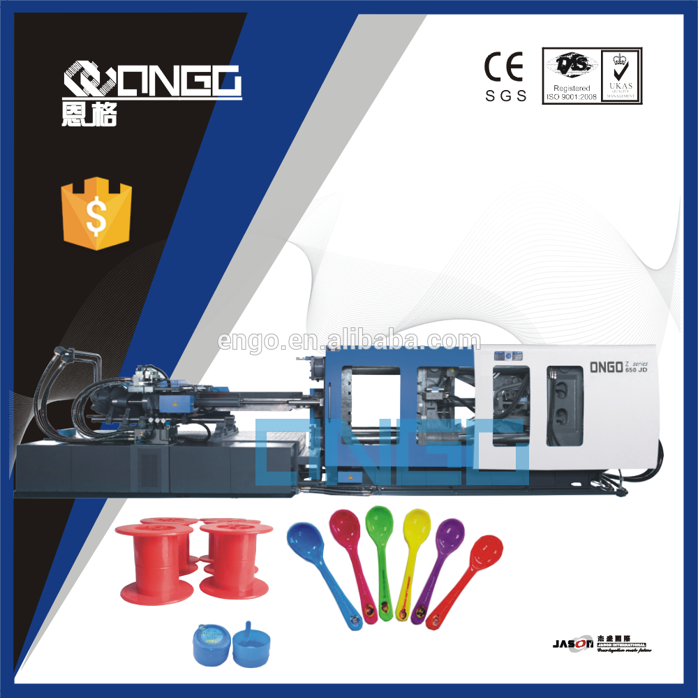 Tow color injection machine video