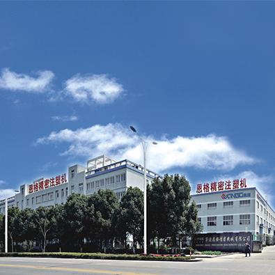 ONGO PRECISION MACHINERY