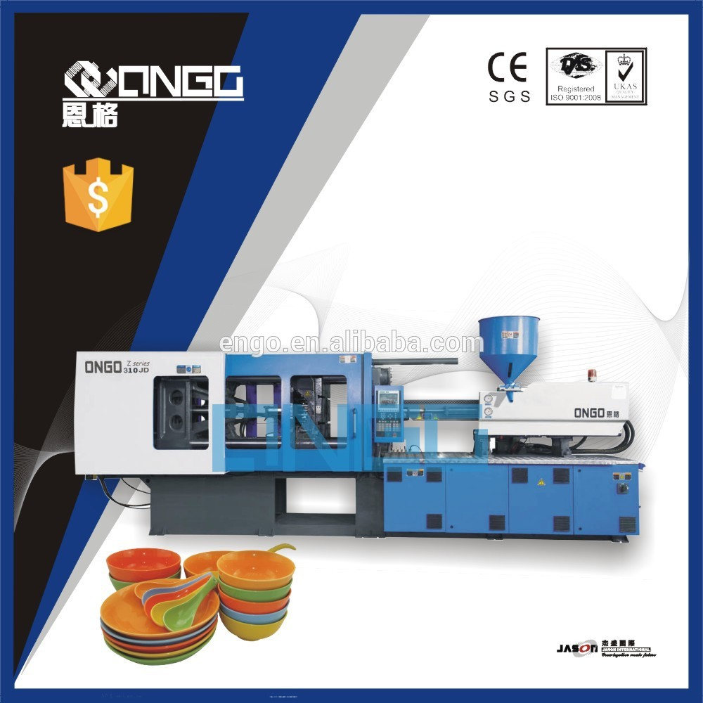 Z230 fixed pump injection molding machine