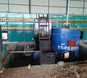 Energy Saving and Environmental Protection Veneer Dryer
