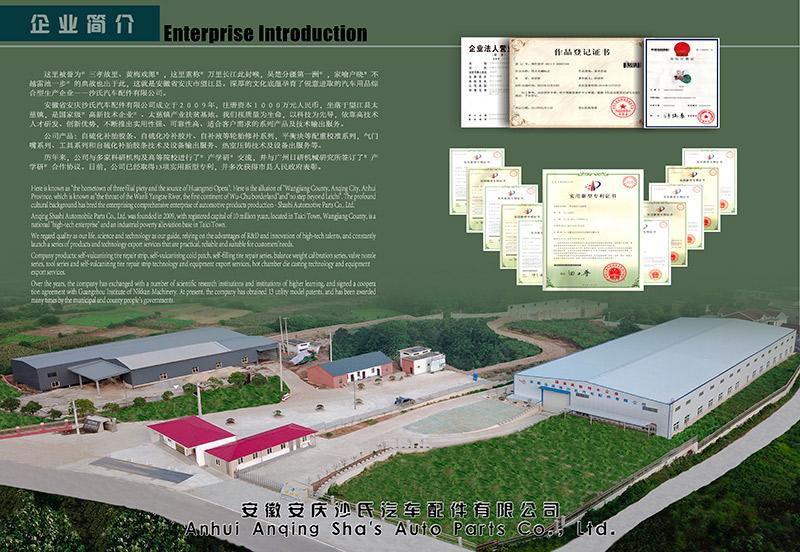 Enterprise-Introduction.jpg
