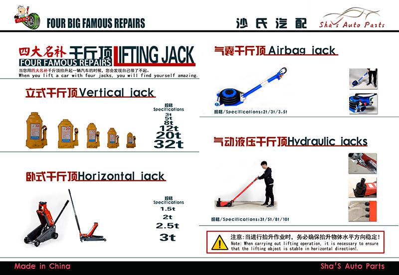 Car-jack.jpg
